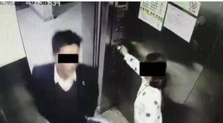 广西:四年级女孩乘电梯遇猥琐男 突然被搂入怀中 不停地抚摸
