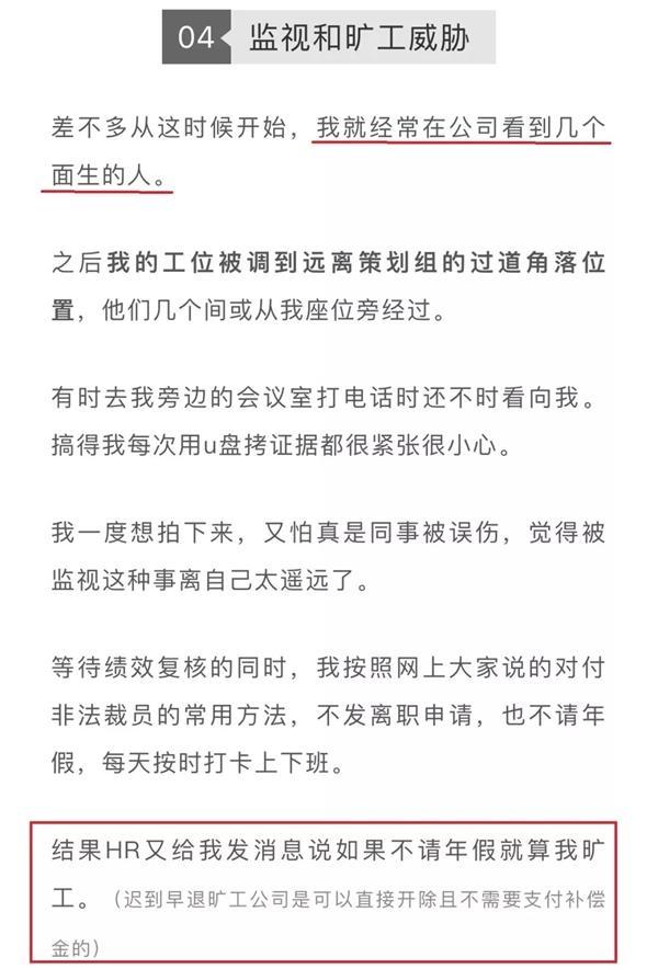 西安火凤凰娱乐_名家写高考作文 | 程川:向孤独的留守者致敬