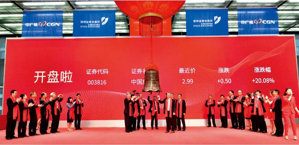http://www.jienengcc.cn/meitanhuagong/128311.html