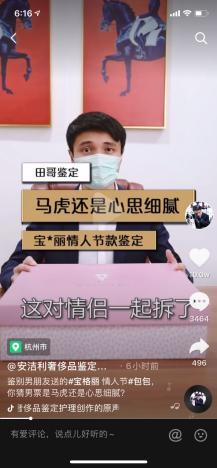 LV、香奈儿、古驰停产,奢侈品史上最大危机!1400亿中国市场怎么办