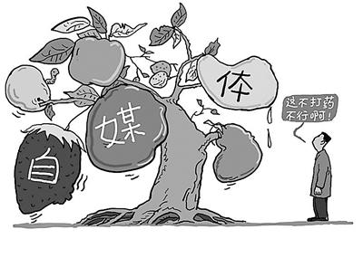 公众号侮辱鲁迅上热搜 北青报:自媒体乱象样本