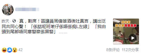 """网上娱乐注册送礼金 """"文明在行动•满意在重庆""""岗位服务明星之渝中区"""