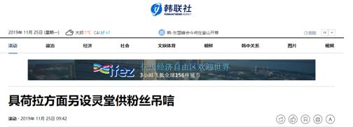 cc娱乐集团官网|太丧病!林俊杰输液针头被医护人员售卖?所属公司:深表遗憾