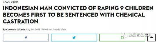 """性侵儿童被判化学阉割,罪犯慌了:""""无期死刑都可以!不要阉割!"""""""