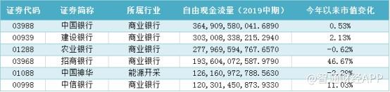 888真人申请·韩国一化肥厂违规操作产致癌物质 致居民集体患癌
