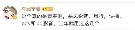 哥也色平台网址|YYP聊丰田:慢,稳,快,活?