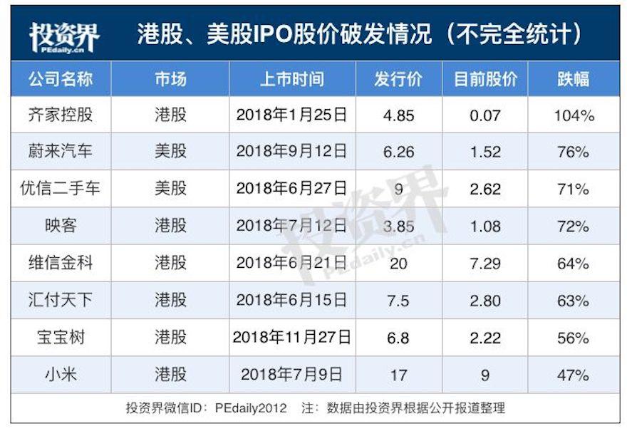ag平台提款一直显示审核中-南京诞生江苏首张房产交易电子发票 效力等同于纸质发票