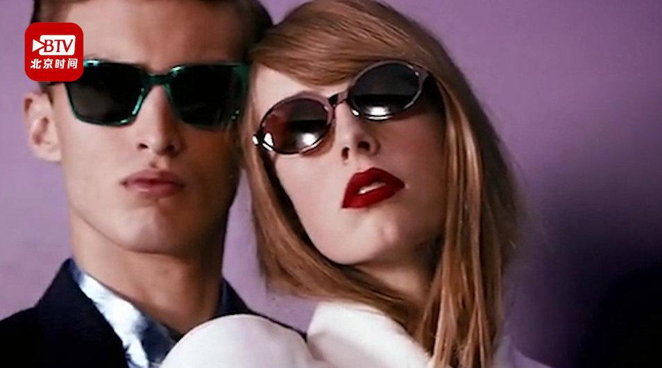 Dior等品牌太阳镜不合格  上海抽检不合格率20%
