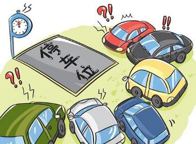 消费者在购买无法进行产权登记的停车位时 极易踩进开发商设计的法律陷阱里