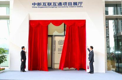 凯德在华最大单体重庆来福士开业,中新互联互通展厅揭幕