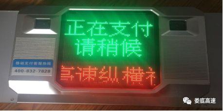 """▲扫码成功时,设备会显示并且语音提示""""正在支付,请稍候"""""""