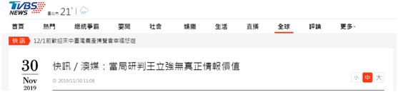 银河开户通步骤|上周武汉新房成交5935套,5盘仅2盘售罄
