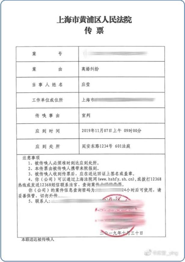彩注册送50体验金·升国旗观大会 嘉兴学院多形式向祖国表达美好祝福