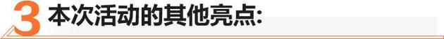 空陆强强联手,红旗HS7歼20特别版亮相