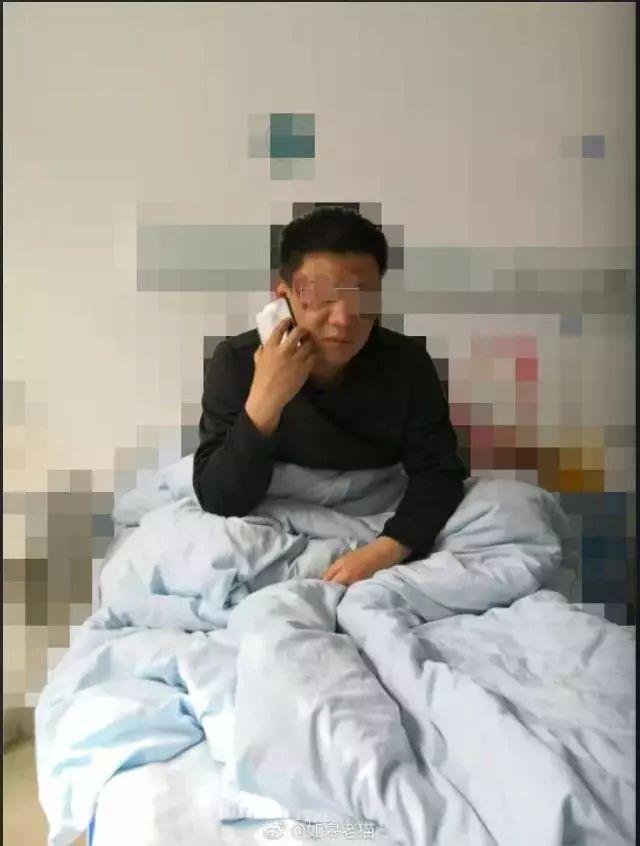 ▲受伤民警。图片来源:新京报