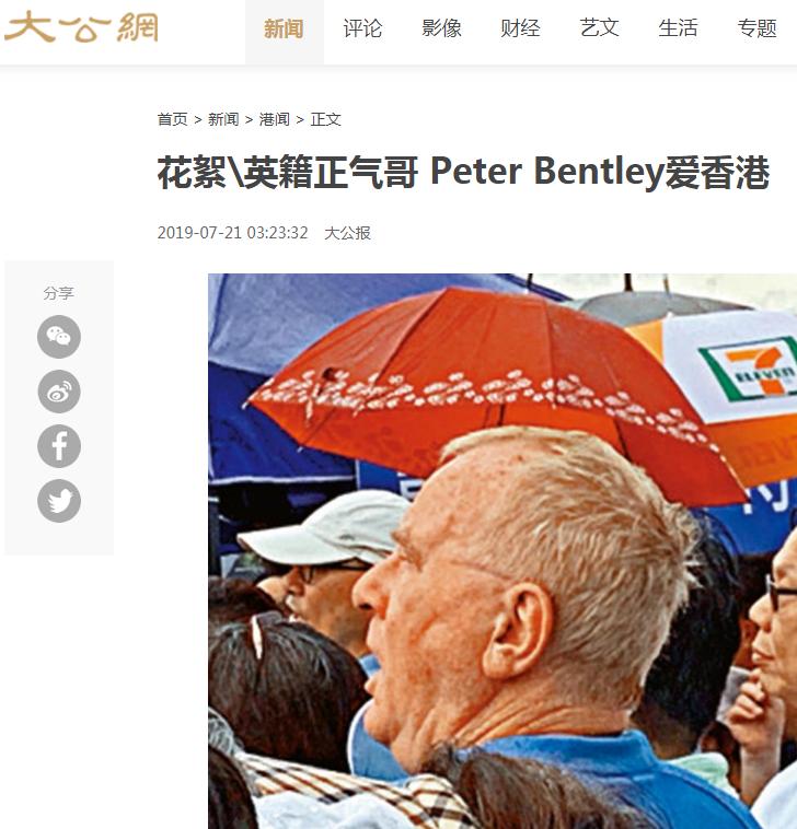 bbin娱乐赌钱网站,央广:被美国单边主义打垮的只会是美国