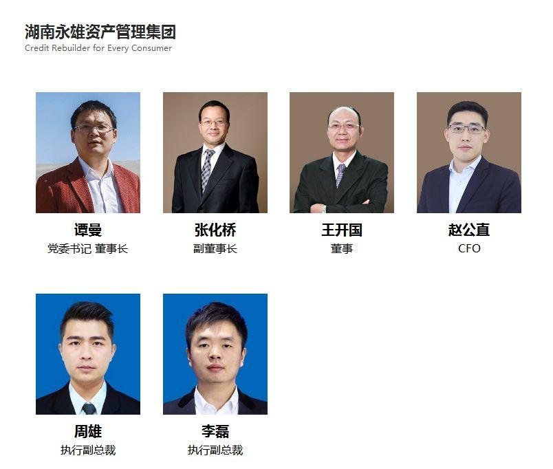 盈禾网唯一官网app-中央统战部、中央网信办召开网络人士统战工作会议