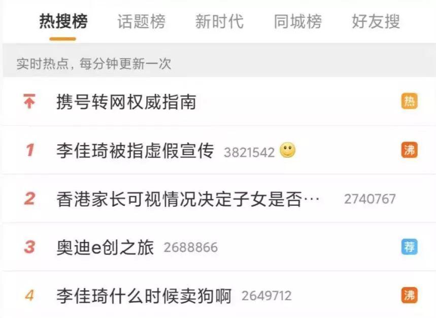 外围足球的投注技巧_为控股股东提供担保 华仪电气被诉至法院