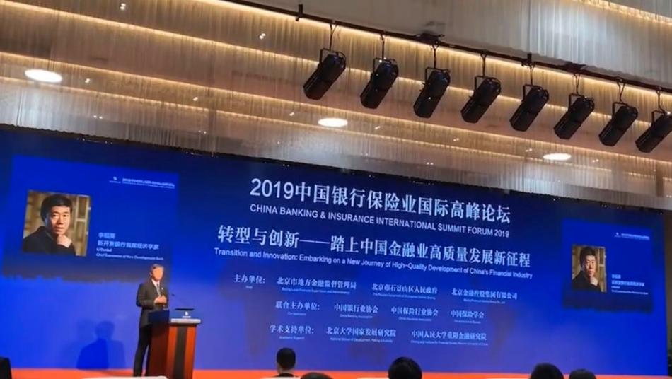 前三季度GDP同比增长6.2%,李稻葵这样解读中国经济