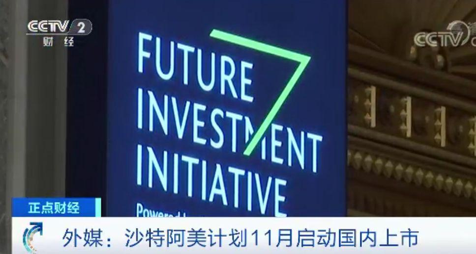 """11旺备用网址·昔阳县银行业做足""""加法""""支持民营小微企业"""