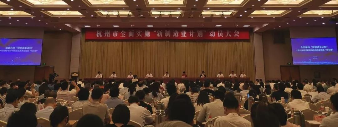 杭州抽调干部进驻阿里等民企浙江媒体回应争议