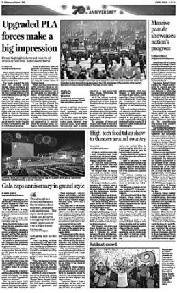 《中国日报》国际视角:述国之庆典呈中华风采