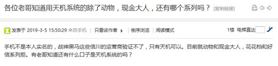 dafabet手机版试玩 广东证监局:督促辖区机构落实诉求处理首要责任