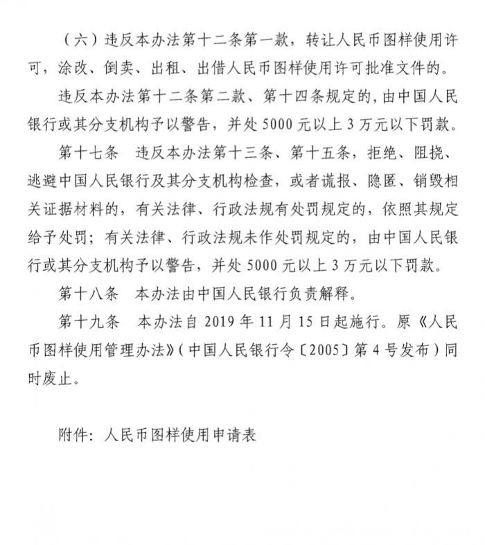 超凡娱乐平台注册地址 - 小红书创始人兼CEO毛文超卸任公司法定代表人、董事