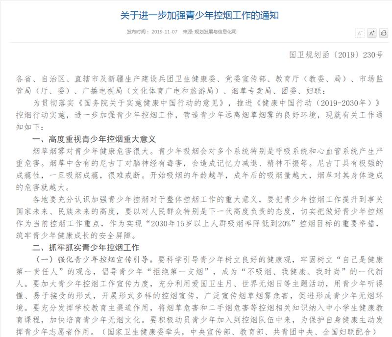 """腾博会足球真人·打台湾牌还不够,美国幻想""""重新考虑香港地位"""",中国的领土一点都不能少"""