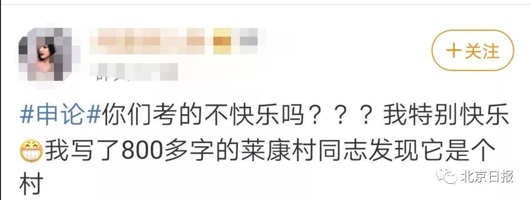 英格兰vs克罗地亚盘口预测_惠英红凭《铁探》争华鼎奖视后 TVB小生首获提名受宠若惊