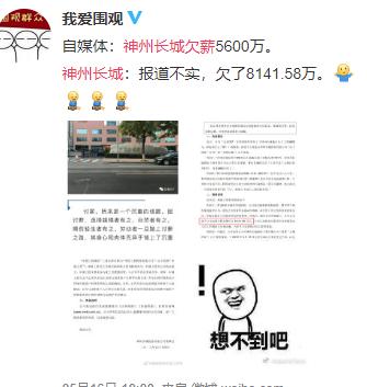 网络博彩在中国合法吗,李维嘉结婚?何炅老婆?这都是不可能发生的事