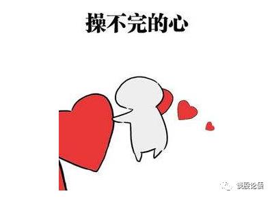 「www.hr9088.com」佩莱梅开二度!亚冠小组赛山东鲁能客场2-2战平庆南FC