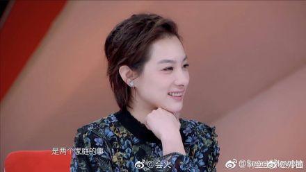 刘璇现在也太美了吧,网友都把她认成万茜啦