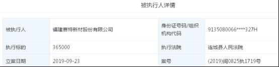 亚洲城微信支付手机版-城阳翠林云庄获评青岛市首批研学旅游示范基地