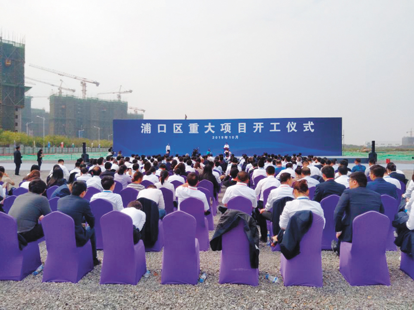 南京浦口举行重大项目开工仪式