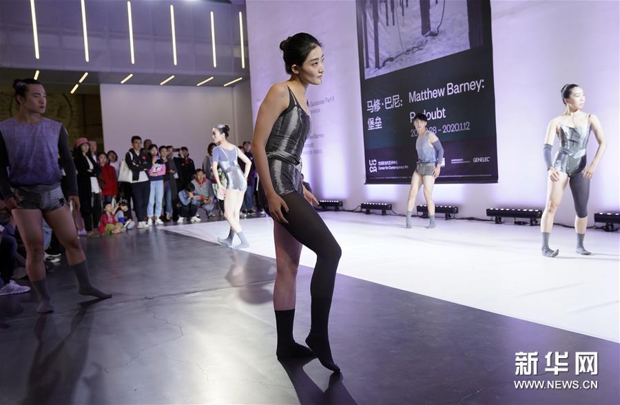 第五届北京新舞蹈国际艺术节开幕