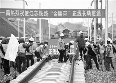 江苏计划5年时间投入一万亿 建让人民满意的交通