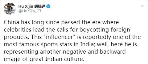 印体育明星煽动抵制中国货 胡锡进:我们早不玩这套了图片