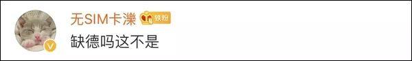 网上赢现金的棋牌游戏平台 浙江黄岩启用10000多个探头监管垃圾分类