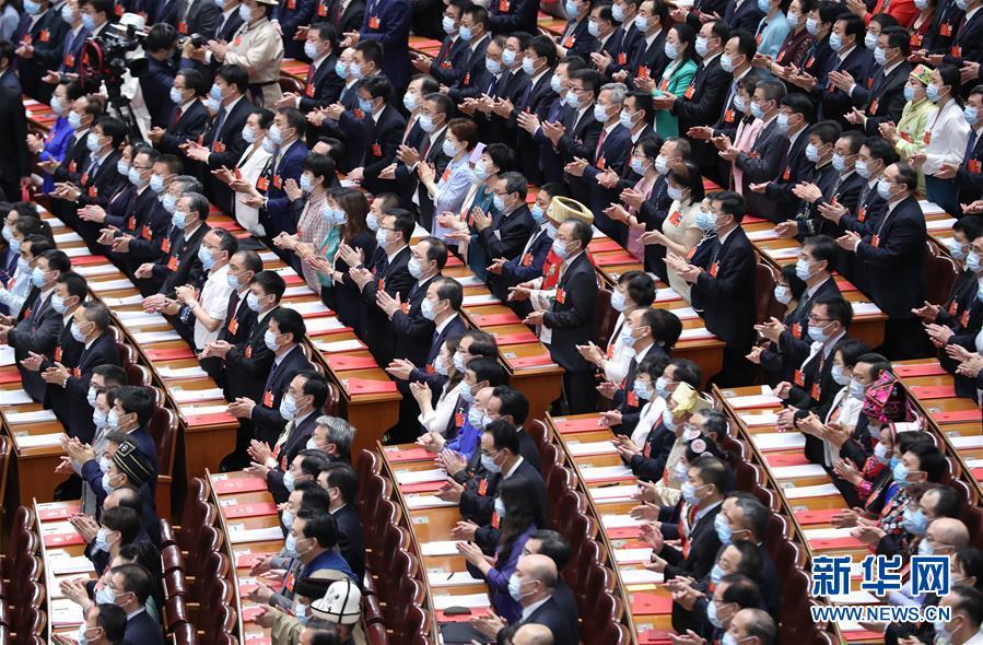 十三届全国人大三次会议举行闭幕会图片