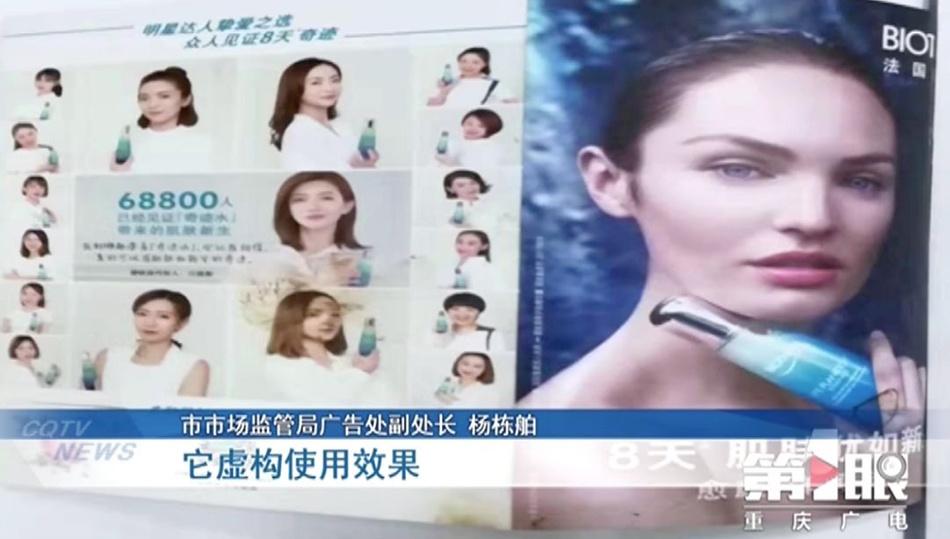 「宝马娱乐送28」龙湖集团董事行使购股权折让发行10.3万股