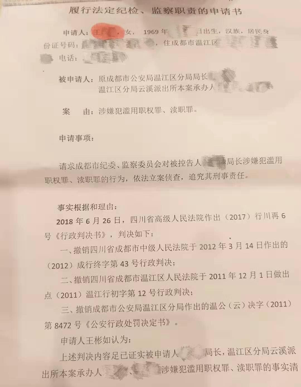 """名豪娱乐平台主管·第六场""""青年学习沙龙""""系列活动在广东财经大学举行"""