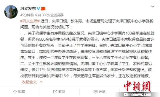 http://www.weixinrensheng.com/meishi/908450.html