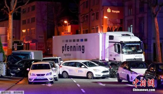 报导表露,那起案件由好果河边法兰克祸(Frankfurt am Main)总查察院审理。