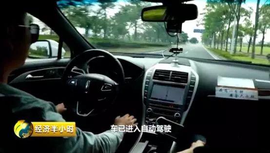 主动驾驶测试