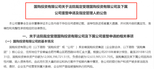 「royal88娱乐登陆平台」慕晴析金:中美贸易战火重燃 助推黄金走向光明