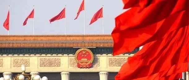 《2008—2016中国政府资产负债表》的编制框架