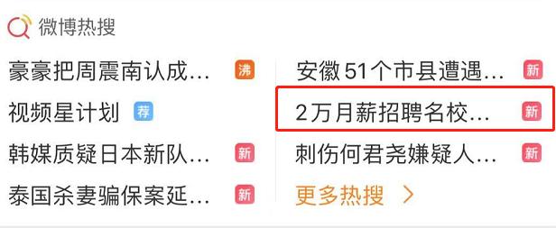 """「葡京赌场是合法的吗客户端」广州中轴之上两大赛事激情打响""""恒驰""""闪耀赛场成球迷热议焦点"""