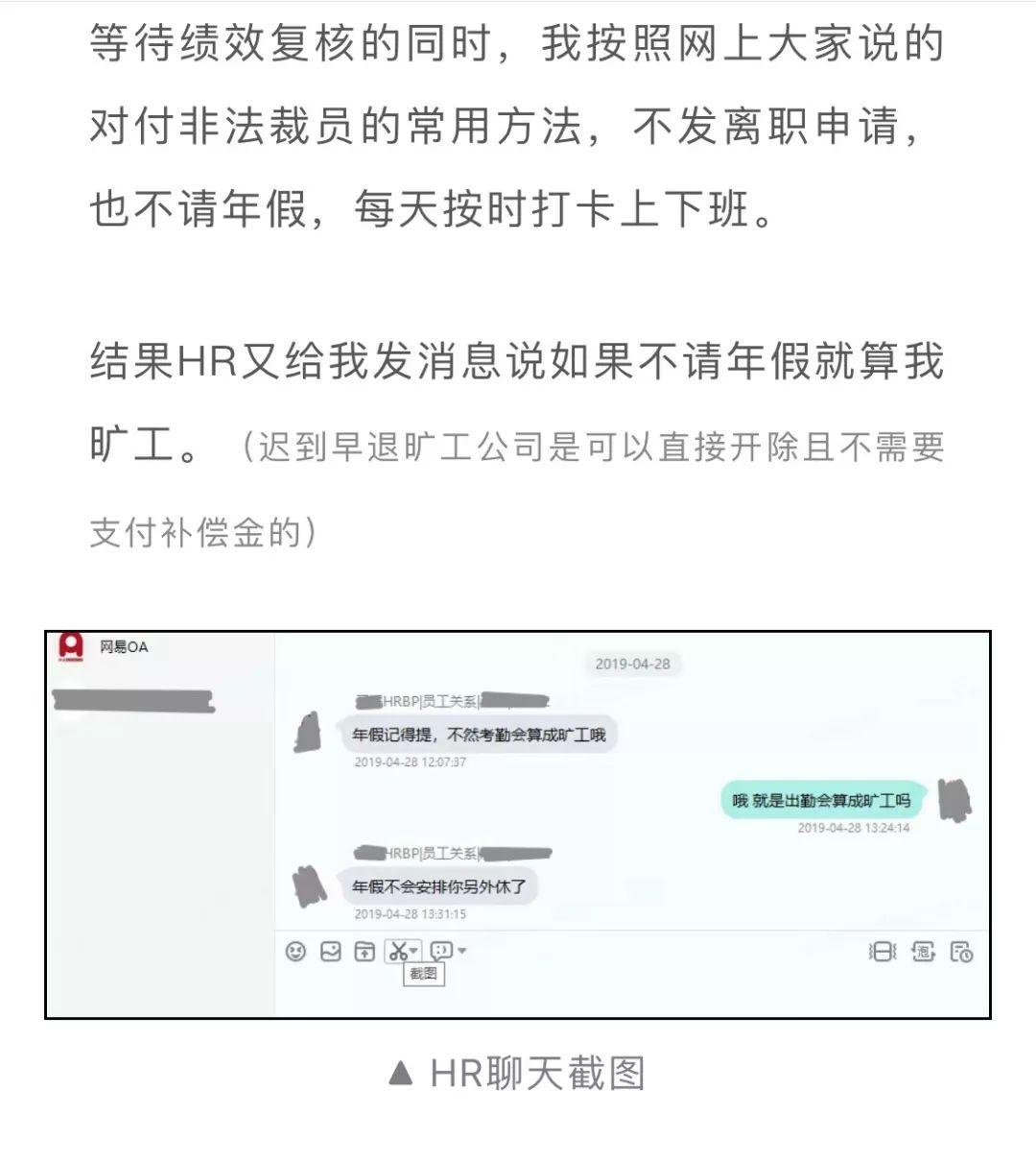 「sinanba直播」韩国会通过8项治霾法案:强制教室配备空气净化器