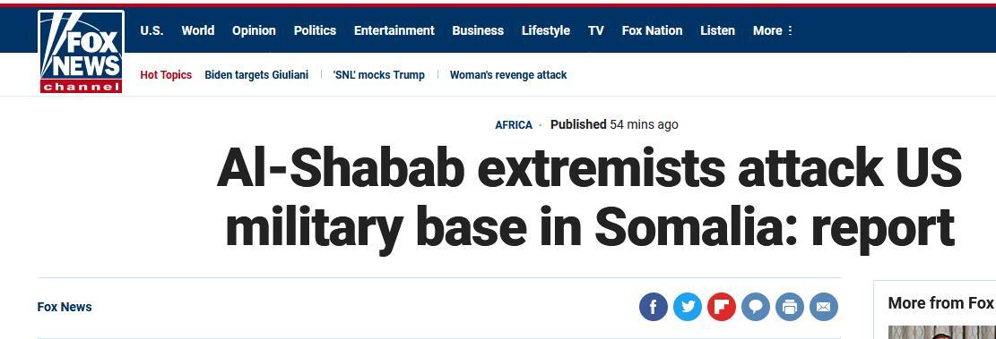 """??怂剐挛疟ǖ澜赝? /></p><h2> ??怂剐挛疟ǖ澜赝?/h2><p>索马里当地一名安全官员表示,爆炸发生时,整个基地都能听到枪声。据??怂剐挛疟ǖ?,极端组织索马里""""青年党""""已经宣布对此次袭击负责。</p> <p>??怂剐挛懦?,该基地一直被使用以向""""青年党""""发动无人机袭击,而美国军方还在此帮助训练索马里军队。</p> <p>此外,路透社30日消息说,在索马里首都,一个欧洲军事车队当天也遭遇袭击。路透社记者在现场看到一辆严重受损的装甲车,车上贴着意大利国旗。目前尚不清楚袭击是否造成人员伤亡。</p> </div> <div class="""